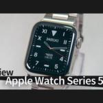 """これで万人に勧められる""""時計""""に!Apple Watch series5 レビュー"""